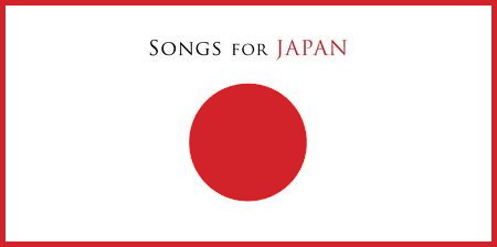 news-madonna-songs-for-japan