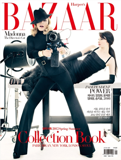 Harper's Bazaar Korea - January 2012