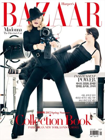 Harper's Bazaar Korea - January 2012