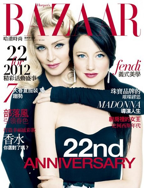 20120131-news-madonna-harpers-bazaar-taiwan-cover