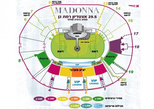 20120207-news-madonna-world-tour-stage-revealed-500x354.jpg