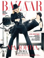 Madonna by Tom Munro for Russian Harper's Bazaar - February 2012 (1)