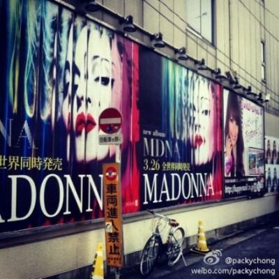 20120229-news-madonna-mdna-promo-japan