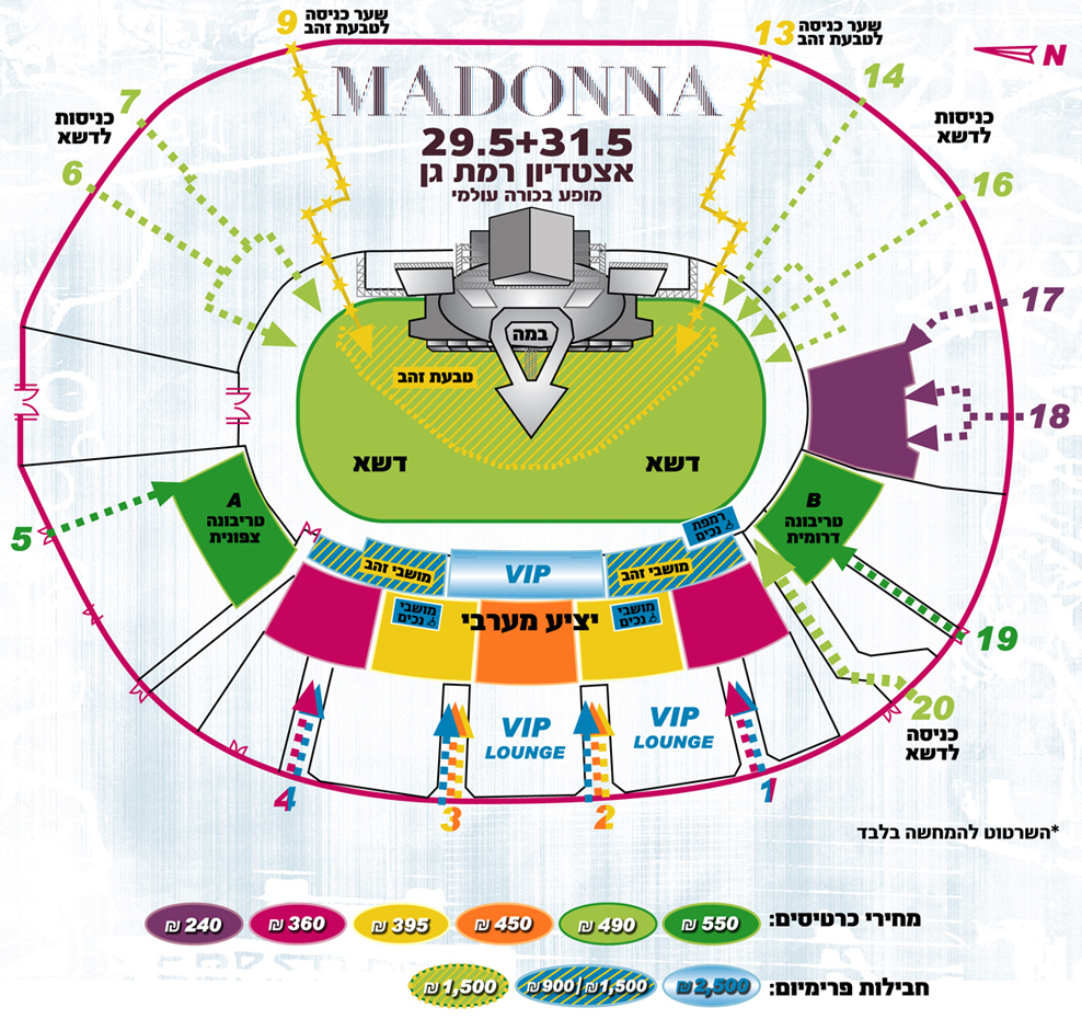 20120403-news-madonna-world-tour-stage-new-setup