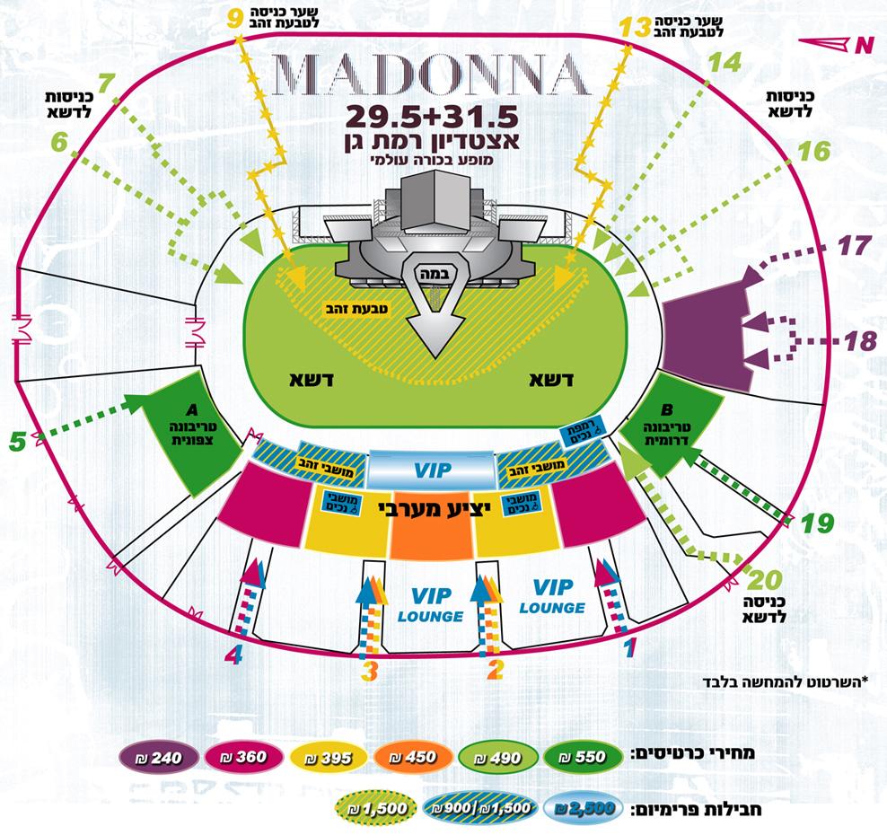 20120403-news-madonna-world-tour-stage-new-setup