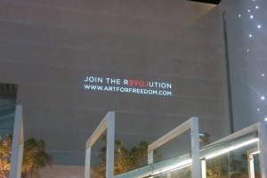 Madonna SecretProjectRevolution Screening Tel Aviv (1)