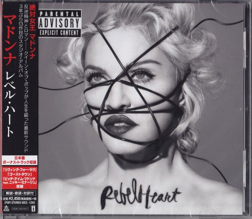 Madonna Rebel Heart Japanese Version - Scans (8)