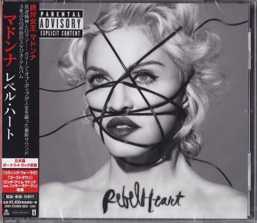 Madonna Rebel Heart Japanese Version - Scans (8)