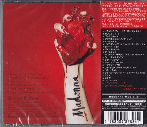 Madonna Rebel Heart Japanese Version - Scans (9)