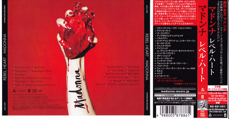 Madonna Rebel Heart Tour Dvd Tracklist