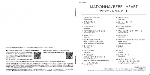 Madonna Rebel Heart Japanese Version - Scans (11)