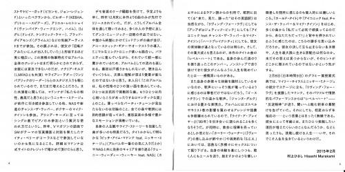 Madonna Rebel Heart Japanese Version - Scans (13)