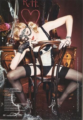 Madonna by Ellen von Unwerth for Cosmopolitan - Turkey Edition (40)