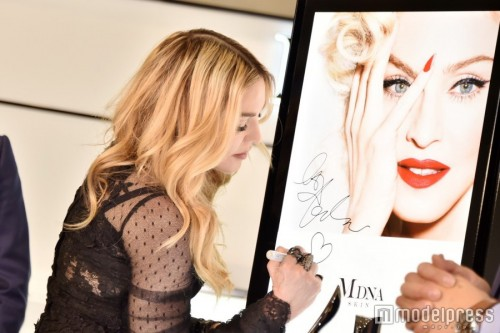 Madonna promotes MDNA Skin in Tokyo 03