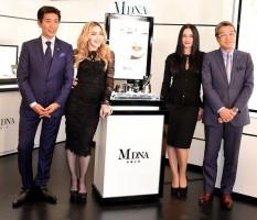 Madonna promotes MDNA Skin in Tokyo - 15 February 2016 - update 1 (29)