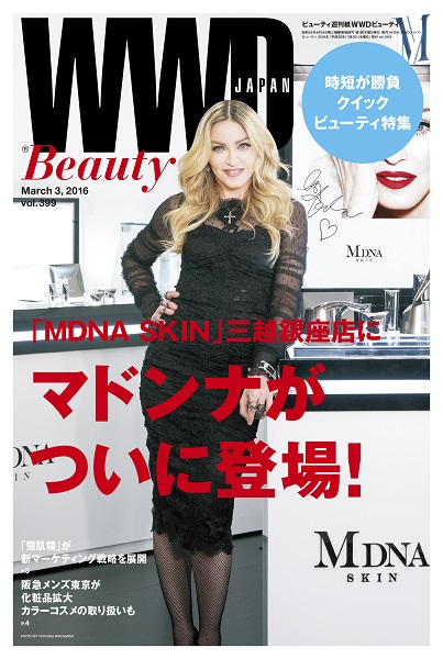 Madonna on the cover of WWD Japan [3 March 2016 issue]