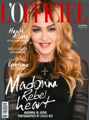 Madonna by Leslie Kee for L Officiel Thailand - May 2016 issue (1)