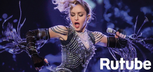 Madonna Rebel Heart Tour - Full Concert - RuTube