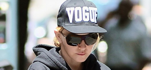 Madonna at the Kabbalah Centre in New York [22 June 2013 - Pictures]