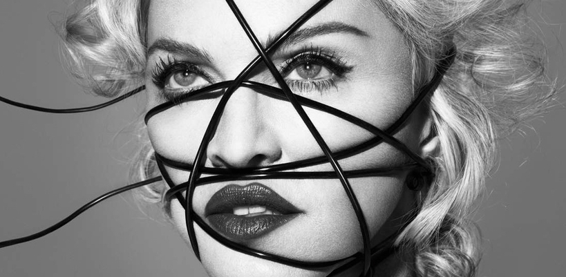 Madonna: Performing at the Grammy Awards would be wonderful