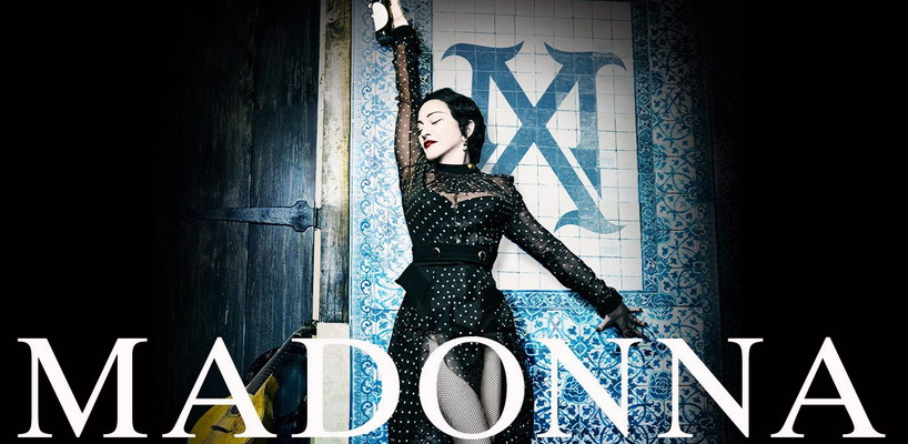 Madame X Tour will be announced on Monday!