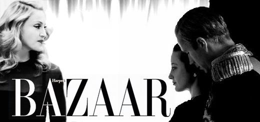 Madonna to Grace Harper's Bazaar Magazine Cover – Madonnarama Exclusive