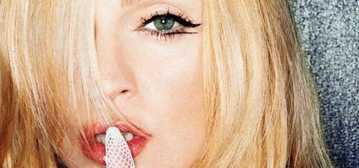 Short News: New Album – Men's Health – Monte Pittman – Super Bowl – Madonna Tweets and more.
