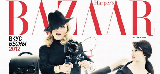 Madonna by Tom Munro for Russian Harper's Bazaar [February 2012 Edition - no tags]