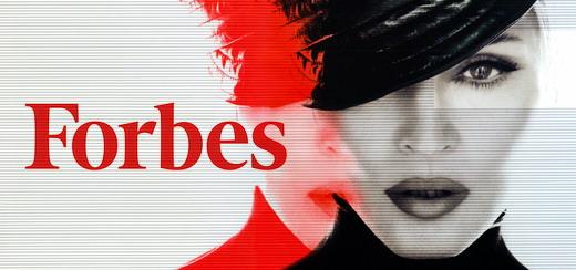 Madonna au sommet de la plus prestigieuse liste Forbes 2013