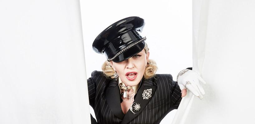 La soirée Oscars After-Party de Madonna [4 mars 2018 – photos & vidéo]