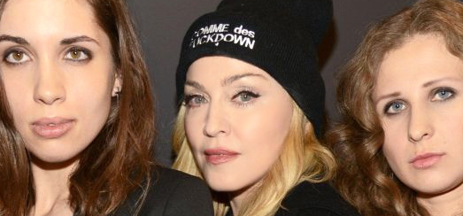 Madonna attends Amnesty International's Bringing Human Rights Home concert [5 February 2014 – Pictures & Video]